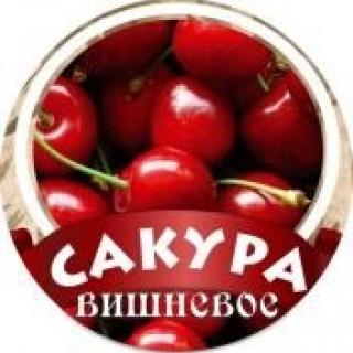 САКУРА (вишневое) (розлив) 0,5л